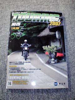 20070328001.jpg