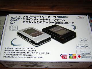 20070421001.jpg