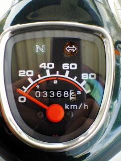 20070428001.jpg