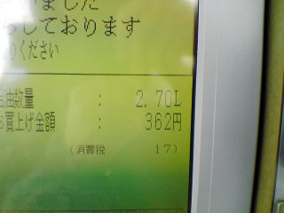 20070428002.jpg