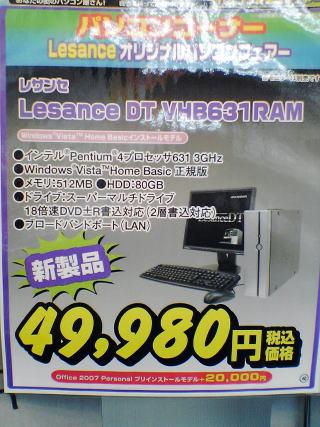 20070429004.jpg