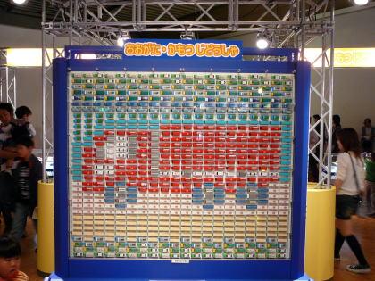 20070502030.jpg