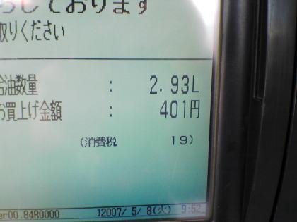 2007050803.jpg