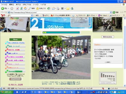200705210003.jpg