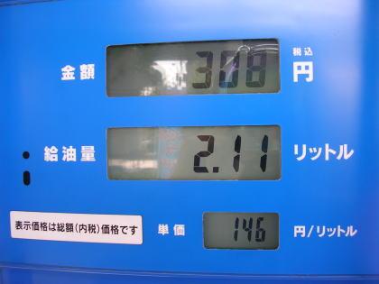 2007060402.jpg