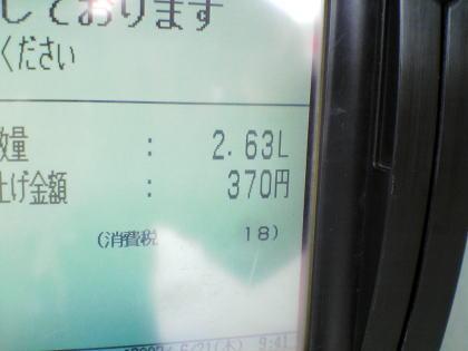2007062204.jpg