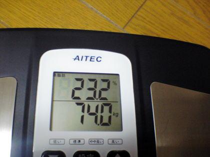 2007070102.jpg