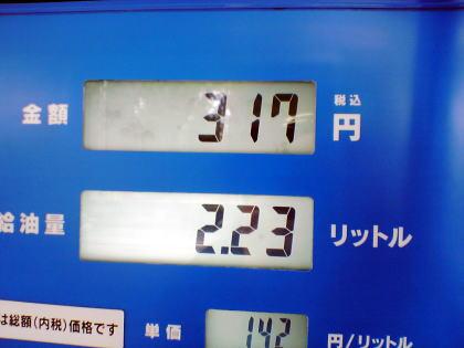 2007070104.jpg
