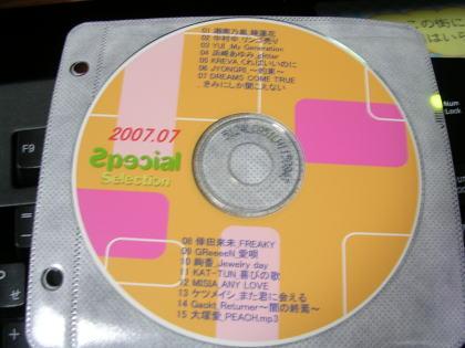 2007070401.jpg