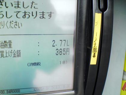 2007070603.jpg