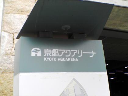 2007070903.jpg