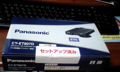 20070730001.jpg