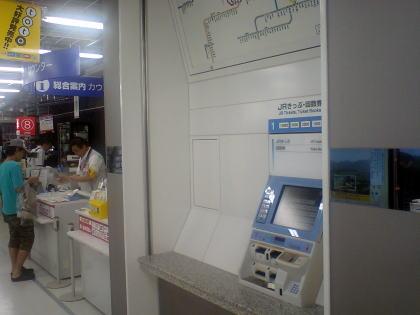 2007081807.jpg
