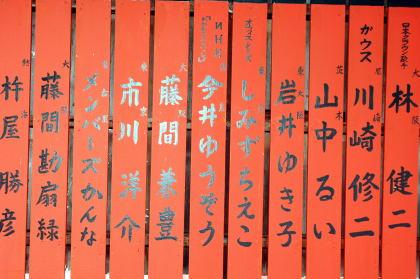 2007083021.jpg