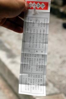 2007083033.jpg
