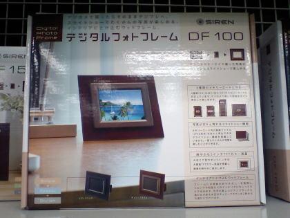 2007091109.jpg