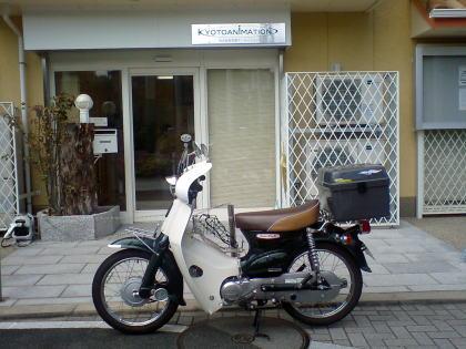 2007092008.jpg