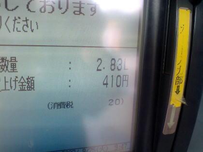 2007092900002.jpg