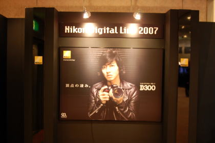 20070930003.jpg