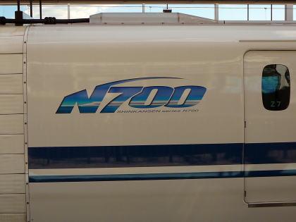 2007100507.jpg