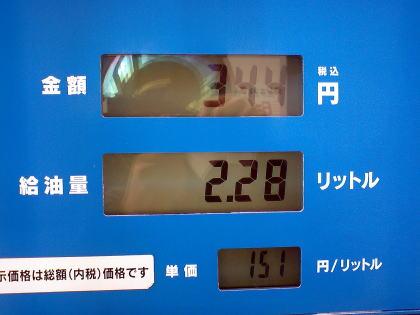 2007101601.jpg