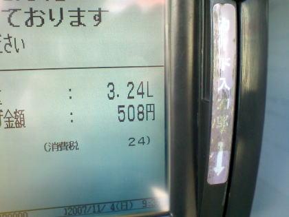 2007110302.jpg