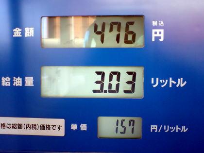 2007111702.jpg