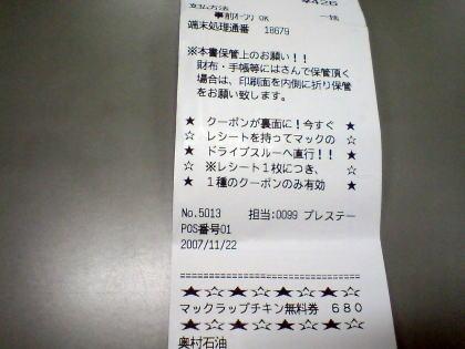 2007112204.jpg