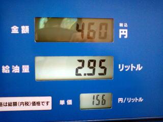 2007113102.jpg