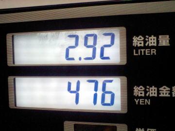 2007120302.jpg