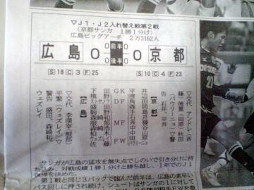 2007120904.jpg