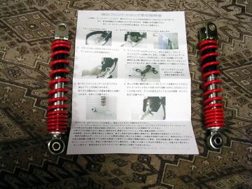2007121003.jpg