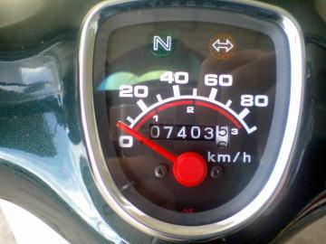 2007123101.jpg