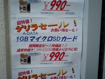 20080102003.jpg