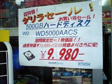 20080102004.jpg