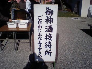 2008010303.jpg