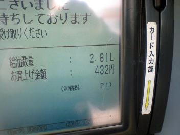 2008012704.jpg