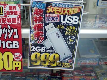 20080201001.jpg