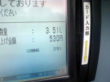 2008021202.jpg
