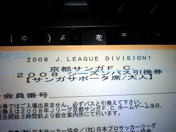 2008021501.jpg