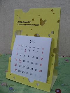 comichikoさんの手作りカレンダー