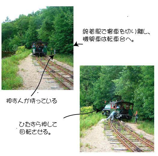 ironhorse2c.jpg