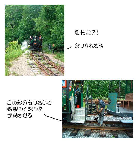 ironhorse4c.jpg