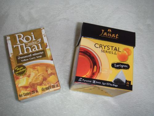 カルディイエローカレースープとアールグレイ