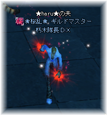 20110526_03.png