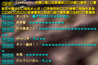 20110602_04.png