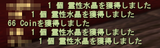 20110613_08.png