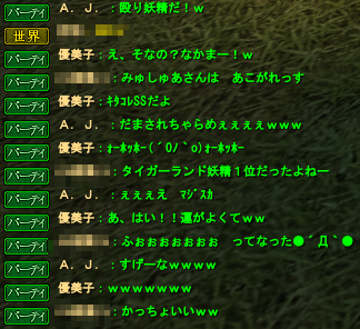 20110713_05.png