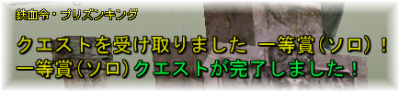 20110718_03.png