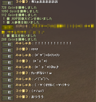 20110724_02.png